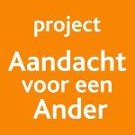 TM_projectAVEA
